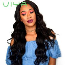 VIYA Brazilian Virgin Human Hair 3 Bundles Body Wave Weft Human Hair Extensions Natural Color WY905Y