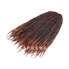 18inch Crochet braids Afro marley braid synthetic braiding hair Extensions 30strands/pack 17colors