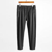 New fall luxury mens joggers pants sport sweatpants~3D fold fabric mens designer sweat pants fashion~yoga track training pants