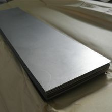 It can be used to supply quality tungsten