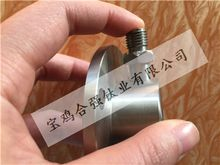 Professional production of all kinds of titanium processing parts