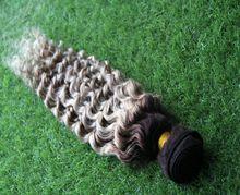 Brazilian kinky curly hari T1B/Silver grey hair weave 100g gray hair extensions 1PCS