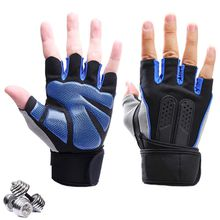 Sports Gym Gloves Wrist Weights Fitness Men Gloves Half Finger Breathable Anti-skid Silica Women Gloves