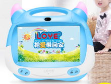 8 inch kid-learning children touch screen karaoke singing 0 to 6 years old at the age of 3