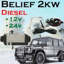 Steel and plastic Belief airtronic parking heater 2kw 12v 24v diesel boat cabin heater with 2 years warranty for trucks cap camper RV