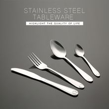 Cutlery Maker Highly specular polished stainless steel cutlery set