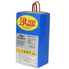 BAIREN Lithium battery 24v15ah Suitable for electric vehicles