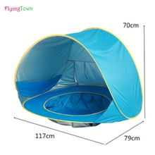 wholesale FlyingTown Beach game Folding Kids ToyTent Play Game House tent Pool Children Tent Outdoor Fun Sports Lawn Game