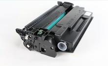 laserjet cartridge PTH-435