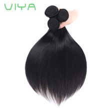 VIYA Indian Virgin Hair Straight Hair Extension Unprocessed Human Hair Bundles Free Shipping 10-30 Inch 3 Piece WE