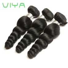 VIYA Brazilian Virgin Hair Loose Wave Hair Weave 3 Bundles Unprocessed Loose Wave Virgin Human Hair Weave Natural Black Color WY901D