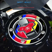 Spirit Beast motorcycle modified creative fuel tank /key ring stickers for Suzuki GSX250R cool styling L2