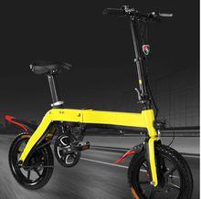 14 inch smart foldable electric bike