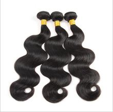 JRX Hair Bundle Deals Brazilian Virgin Hair Body Wave Bundles Natural Color Brazilian Body Wave Hair Weaves Brazilian Hair
