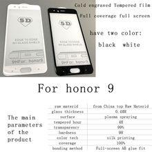 5D white black gold edge to edge full glue tempered glass for Huawei mate 9 honor 9 V 9