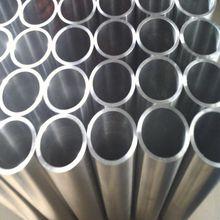 China factory supply Assessed Supplier grade 5 titanium tube/titanium cylinder