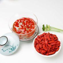 2017 gouqi tea Ningxia goji berry low pesticide wolfberry 280grains/50g