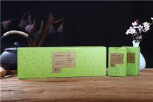 Peng Xiang Brand Box Packaged Special Grade Zinc Selenium Green Tea