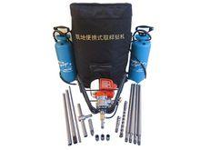 Backpack Drilling Rig (Depth:10-20M)