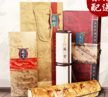 business gift giving foreign gifts for foreign gifts of the Palace Museum silk scroll painting the foreign affairs Chinese style gifts