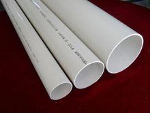 High quality tube