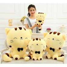 Creative Funny Cute Big Tail Smile Cat And Plush Toy Doll Pillow Cushions Birthday Gift(18cm/28cm/38cm)