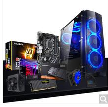 Intel (Intel) 6 core I7 8700 k desktop to eat chicken host a full range of computer
