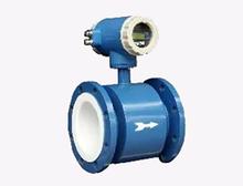 Intelligent electromagnetic flowmeter DN150
