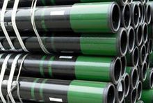 API 5CT Gr.R95 Oil Casing Pipes