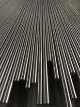 GR5 Titanium Sheet (6AL - 4V), grade5 titanium plate