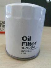 Oil Filter ME014833