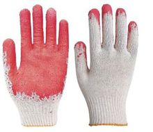 VC Coated Grip Gloves Work Oil Resistance Gloves