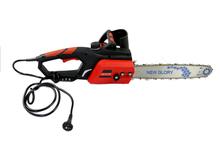 """16"""" Portable 3400w Electric Saws"""
