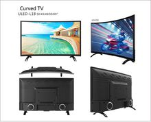 Competitive Price High Quality Fast Delivery 43inch LED TV Curve Manufacturer From China