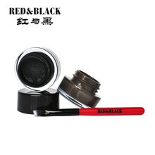 Red&Black 3.8g Ink impression air cushion liner Brown&Black color o 24HR Long Lasting Tinted Natural Waterproof High Tint Makeup Brown Eyebr