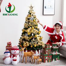 1.8m Christmas tree set can be customized Christmas tree 0.6m 0.8m 1.2m 1.8m 2.1m 2.5m Christmas decorations product