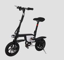 12 inch foldable electric bike 36V/250W