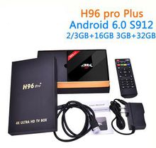 2017 H96 pro plus H96 PRO+ Smart Stream TV Box 7.1 android Octa Core 2.4G/5GHz Wifi 4K BT 4.1 kodi 17.1 tv box