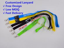 50pcs/lot Customized Lanyard logo personalized neck strap conference exhibition lanyard with own logo printing 8colors available for id keys