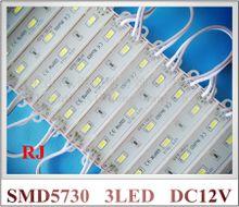SMD 5730 waterproof LED light module LED module light advertising light back light backlight for sign letter DC12V 3 led CE