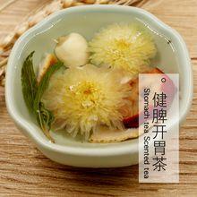 China Spleen Stomach tea Scented tea