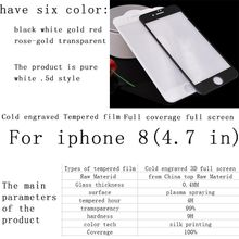 New arrived 5D tempered glass screen protector for iphone 8/8 plus screen protector glass 2.5D tempered glass
