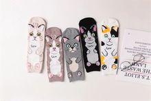 Winter Warm Tube Cute Socks for Kids, Cute Christmas Cartoon Tube Sock for Gift, Cotton Made High Quality Children Cartoon Socks