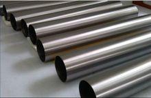 Professional supply of titanium tube