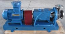 IT type centrifugal pump