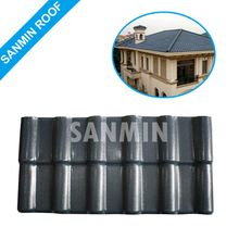 Waterproof Roofing Material ASA Synthetic Resin Roof Tiles