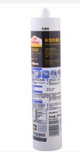 Neutral silica gel glass sealant 2 times anti-mildew, long-acting anti-mildew type semi-transparent 300ml 2 support