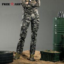 FreeArmy Brand Winter Women Pants Cotton Straight Slim Military Camo Pants Casual Camouflage Pants & Capris Outdoors Gk-9377B