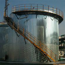 Zirconium Storage Tank