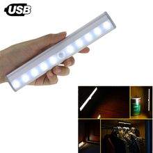 LED Cabinet Motion Sensor Under Closet Lights Bar,USB Rechargeable 10-LED Wardrobe Night Light with Adhesive Stick-On Anywhere for Cabinet/W